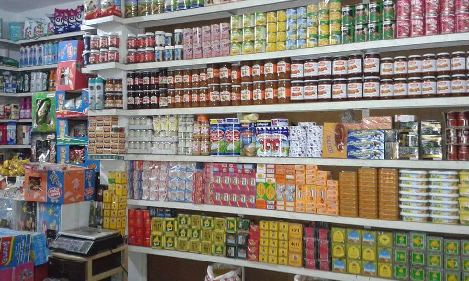 صورة في غفلة من المواطنين .. زيادات في أسعار المواد الإستهلاكية وهذه لائحتها