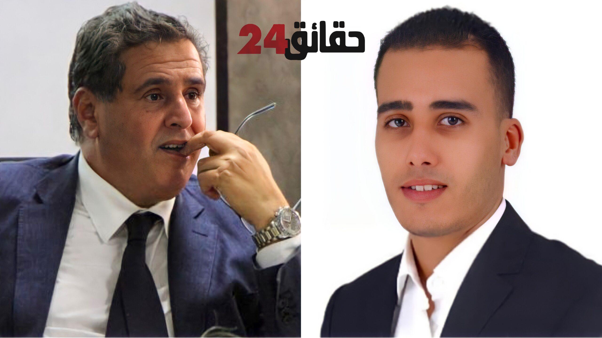 صورة سابقة .. أصغر مرشح برلماني لأخنوش باشتوكة يلتزم الصمت طيلة أيام الحملة