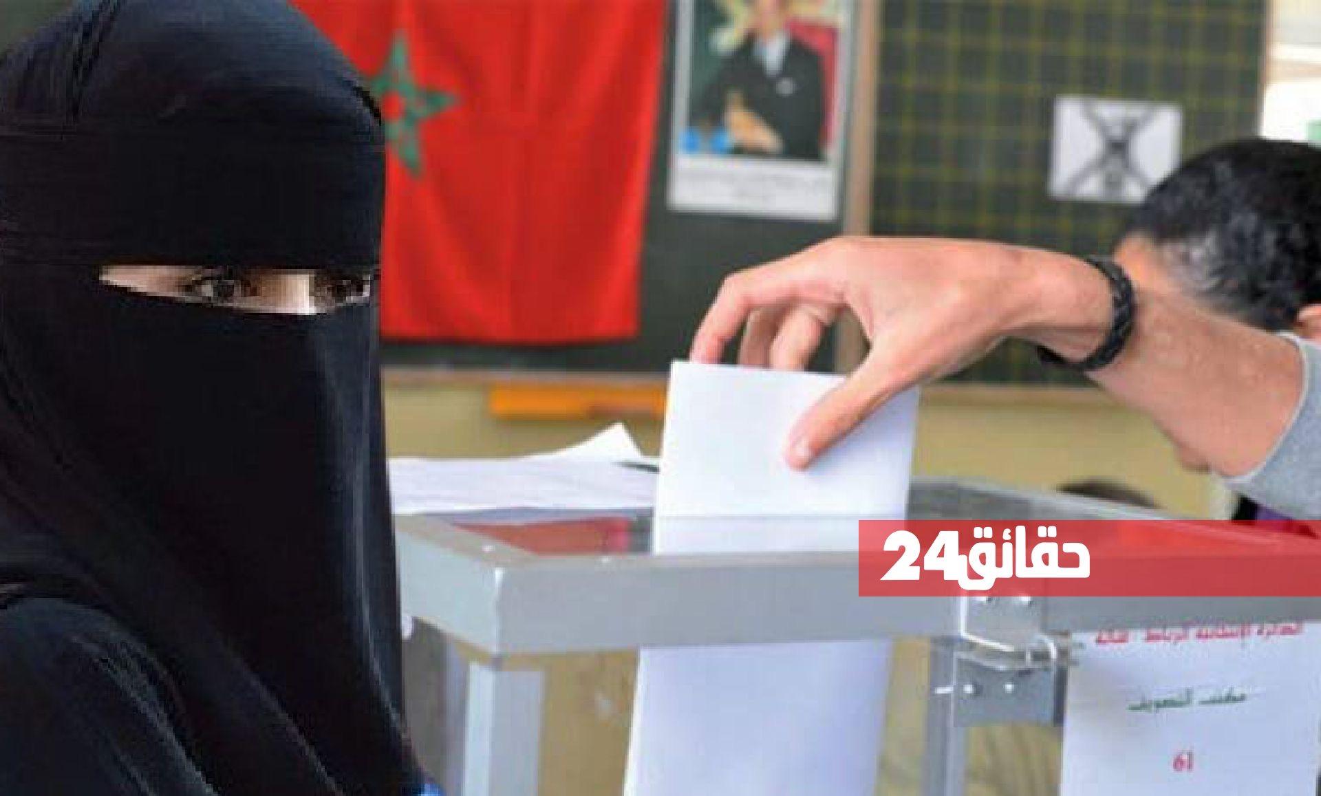 صورة تارودانت .. مسؤول في مكتب التصويت يمنع امرأة منقبة من التصويت