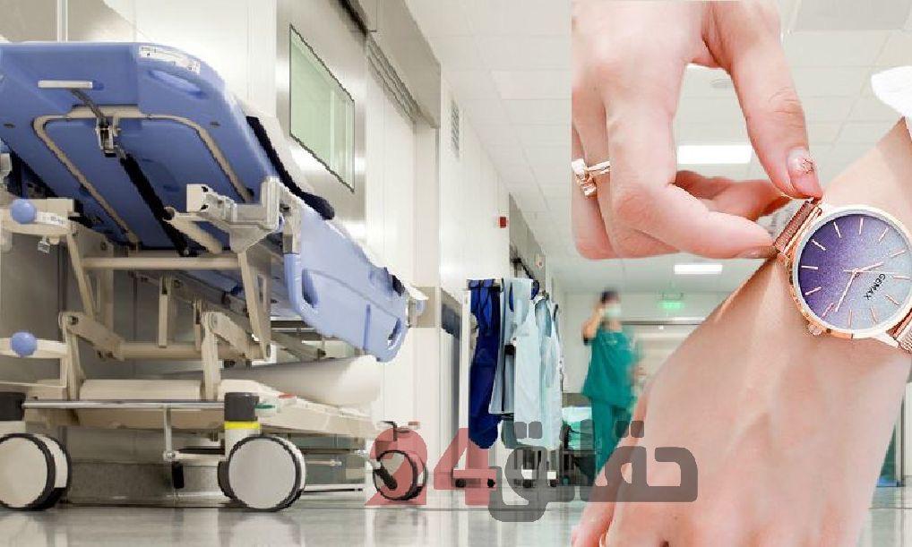 صورة مسيرة مصحة لمريضة تحتضر.. ماكانقبلوش الشيك خلي لينا الساعة اللي في يدك حتى تجيبي الليكيد