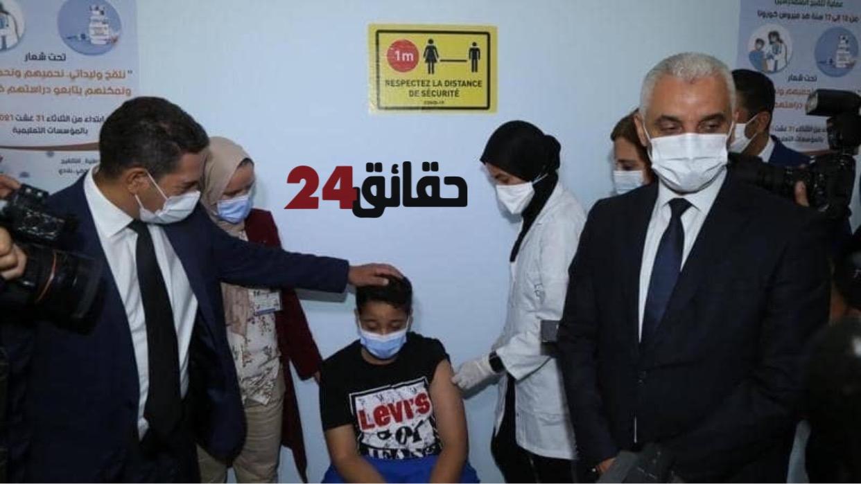 صورة أولياء أمور التلاميذ بإمكانهم اختيار نوع اللقاح المرغوب فيه لأبنائهم