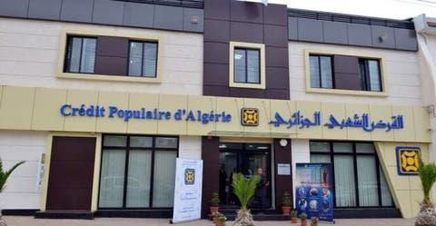 صورة أبناك جزائرية تفسخ عقودها مع شركات مغربية