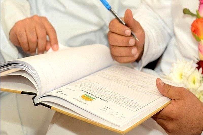 """صورة """"اتفاقية شراكة"""" تؤهل الشباب للزواج بمدينة وجدة"""