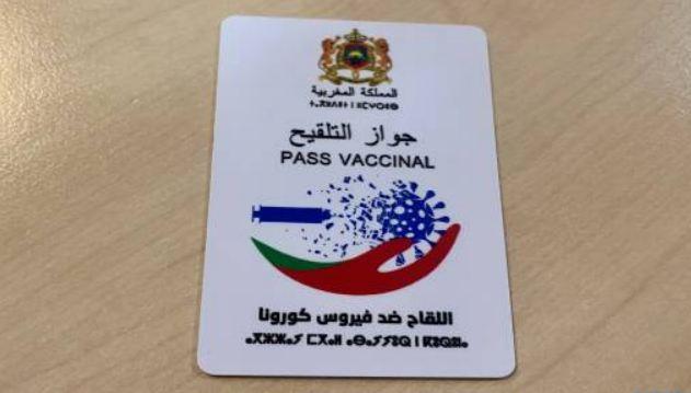 صورة ابتداء من الخميس .. جواز التلقيح مكان رخصة مغادرة التراب المغربي ولولوج الإدارات والمحلات التجارية والحمامات