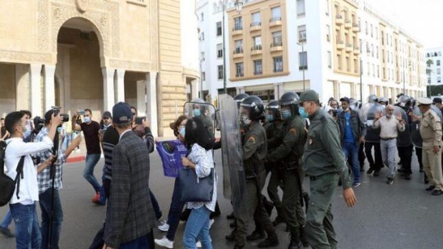 """صورة سلطات الرباط تمنع وقفة إحتجاجية لرافضي """"جواز التلقيح"""""""