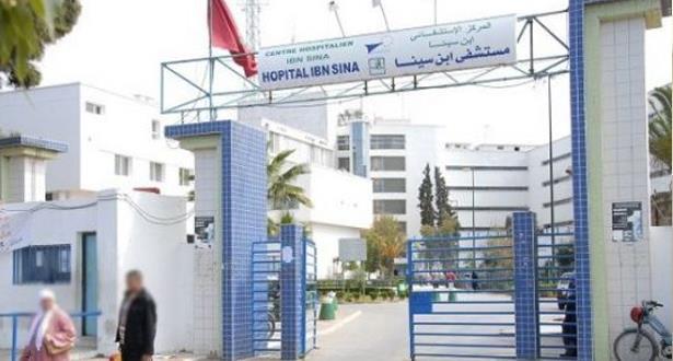 صورة وفاة طالبة بعد تلقيها لقاح كورونا .. إدارة مستشفى ابن سينا توضح