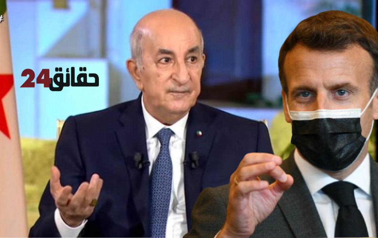 صورة ماكرون : لا وجود لأمة جزائرية قبل الإستعمار الفرنسي .. والجزائر ترد باستدعاء سفيرها من باريس